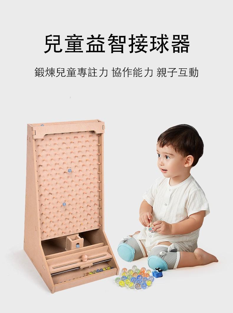 益智玩具推薦,兒童益智接球器,感覺統合訓練接球器